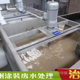惠州涂装废水特点以及处理方法介绍