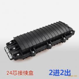 12芯光纤起始包蝉联盒防水户外光缆相连盒2进2出卧式D型熔接包