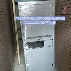 PS48300-3B/2900艾默生�_�P�源系�y �S�B