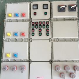 山东BXS-防爆检修电源插座箱