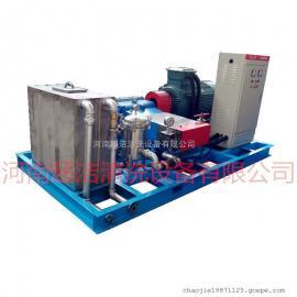 超洁化工污垢 冷凝器清洗机高压清洗机cj-50150型