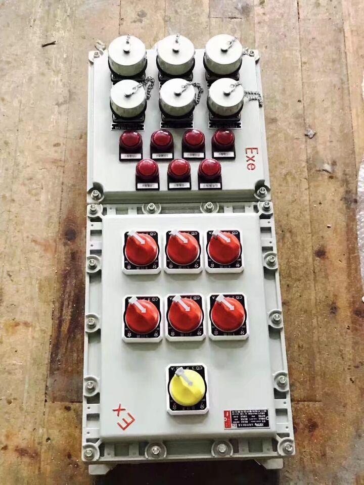 BXX51防爆型检修配电箱