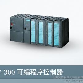 西门子PLC上海代理商