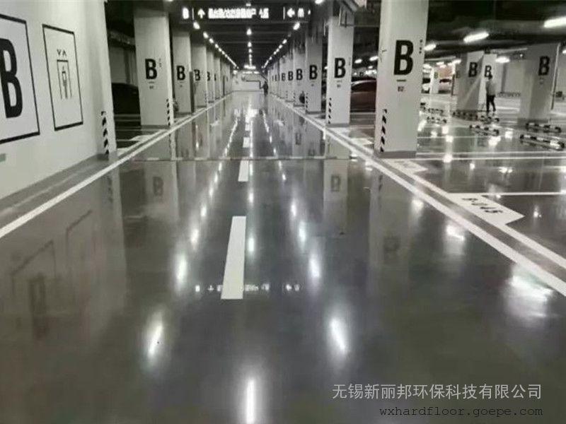 停车场耐磨固化地坪