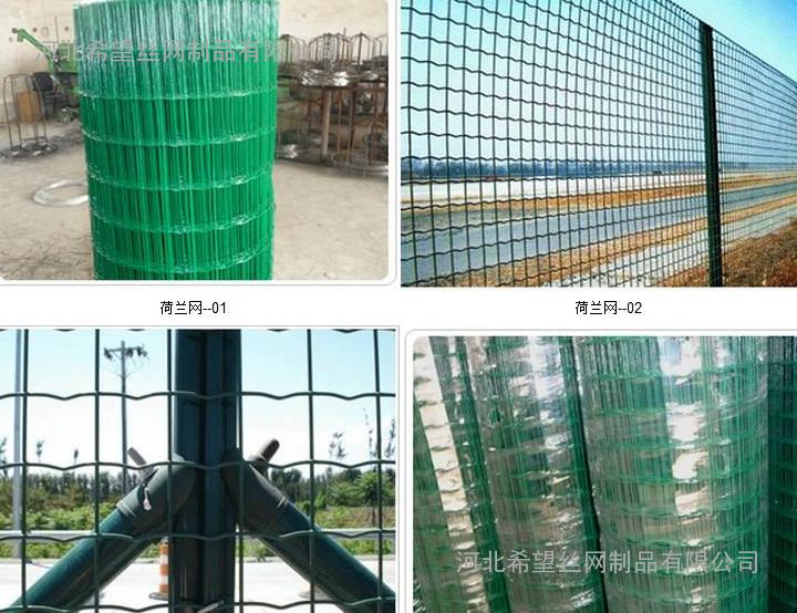 圈地用护栏网双边丝护栏网厂家报价