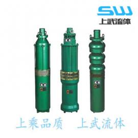 立式深井泵 直立式深井泵 多级叶轮深井泵