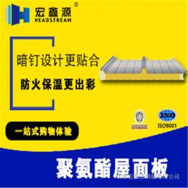供应山东聚氨酯夹芯板 50厚聚氨酯屋面板 厂家批发价格