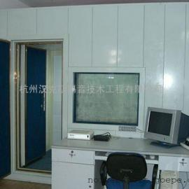 听力测试室