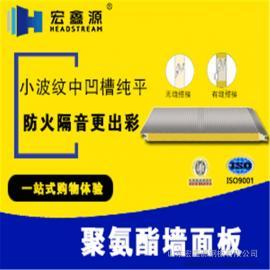 供应辽宁聚氨酯屋面板多少钱一米厂家价格表