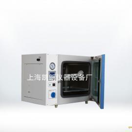 DZF-6050真空单调箱 单调箱 真空烘箱