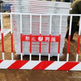 建筑施工临时防护网 基坑安全防护栅栏 防护围栏 
