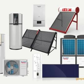 """北方地区适用的""""太阳能+多能互补""""采暖方式"""