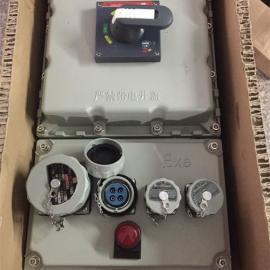 BXX51-4/50K125A防爆动力检修箱