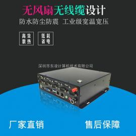 WIN10/LINUX系统工控机迷你工控机电脑支持WIFI/蓝牙