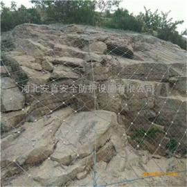 边坡防护网用于山体斜坡道路两边¥安首SNS柔性边坡防护网