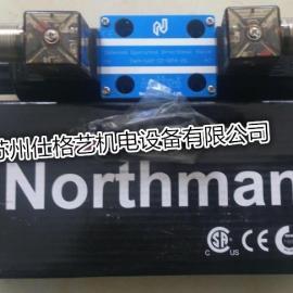 台湾北部精机Northman电磁阀SWH-G02-C2-D24-20现货批发