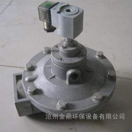 DMF-Z型电磁脉冲阀 除尘器电磁脉冲阀