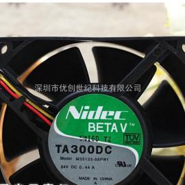 原装Nidec TA300DC M35133-58PW1 8038 24V0.44A 变频器散热风扇