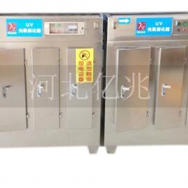 光催化除臭设备光氧催化除臭净化处理除味氧化设备