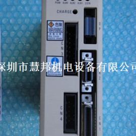 三洋(山洋)伺服驱动器专业维修