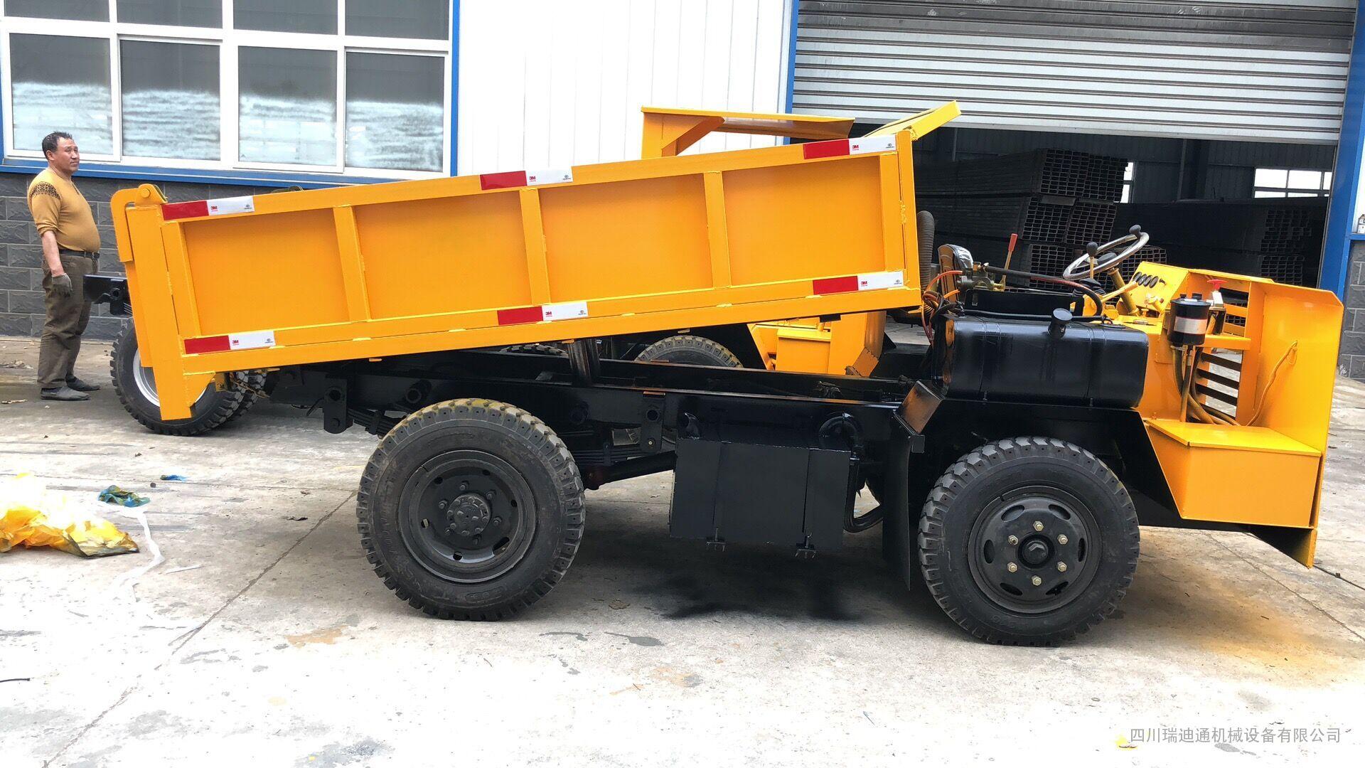 四轮矿车 四不像矿车 双缸矿用四不像自卸车 矿用自卸车