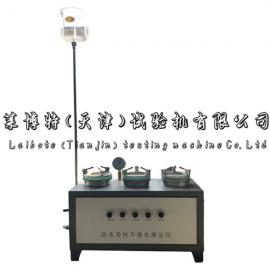 防水卷材不透水仪_高分子卷材_低压不透水仪