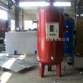 菲洛克锅炉排污降温罐