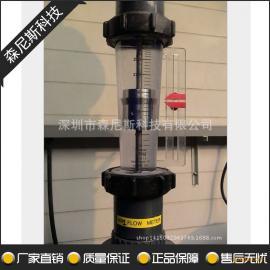 【专业生产供应】气体,液体,防腐,全不锈钢玻璃转子流量计