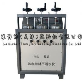 防水卷材不透水仪 检测规程 GB18173