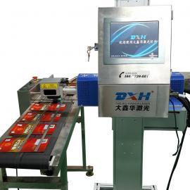 上海Co2食品专用激光喷码机供应