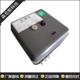供应HONEYWELL 霍尼维尔RA890G1278X2烧嘴控制器