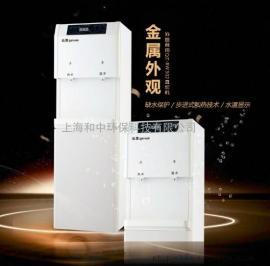 沁园商务净水机直饮机 QZ-RW302办公室饮水机