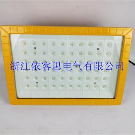 厂房专用LED防爆投光灯CCD97-140W防爆LED马路灯