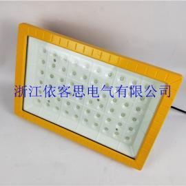 HRT92免�S�o防爆LED照明��200WLED防爆工�V���r���