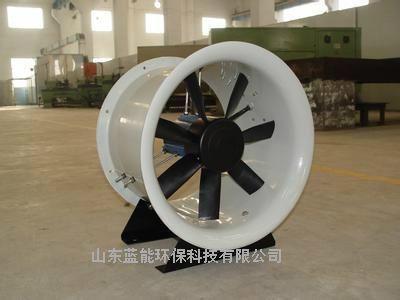 轴流风机.不锈钢轴流风机.淄博轴流风机.轴流风机厂家