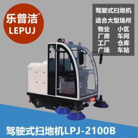 驾驶式扫地机电动双刷全自动道路清扫车半封闭驾驶式节能扫地机