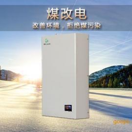 石墨烯电采暖专利技术打破采暖体系招募地区代理