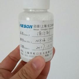 PCB线路板清洗消泡剂M2108