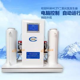 高效二氧化氯发生器/饮水消毒大型号设备