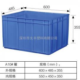 厂家直销加厚10号周转箱_加厚3.3KG胶箱_600*500*360MM周转胶箱