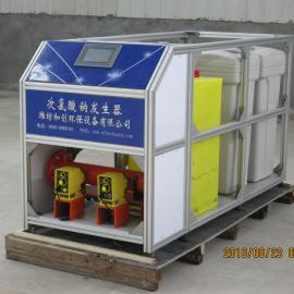 自来水杀菌次氯酸钠发生器 -小型次氯酸钠发生器工厂直销