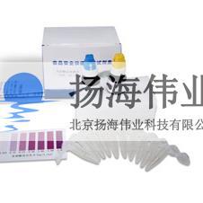 二氧化硫检测试剂盒