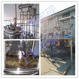 薰衣草精油提取生产型芳香植物精油提取设备