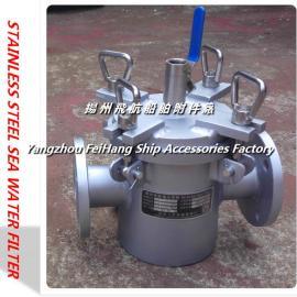 舱底消防泵进口不锈钢筒形海水滤器A50 CB/T497-1994