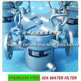散料海水泵进口不锈钢筒形海水滤器A65 CB/T497