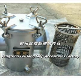 辅机海水泵进口不锈钢筒形海水滤器A80 CB/T497-94