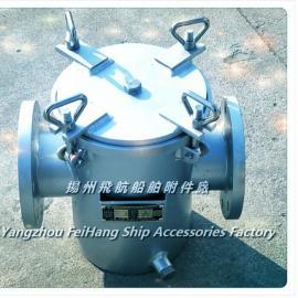 飞航高品质主机海水泵进口不锈钢筒形海水滤器