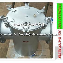 高位海底门不锈钢海水滤器10K-350