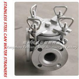 JIS 5K-50A日标不锈钢筒形海水过滤器LB-TYPE