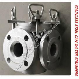 直角型不锈钢海水滤器,直角不锈钢粗水滤器